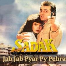 Jab jab pyar pe pehra - Karaoke Mp3 - Film Sadak - Anuradha - Kumar Sanu