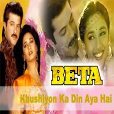 Khushiyon ka din aaya hai - Karaoke Mp3 - Beta (1992) - Anuradha