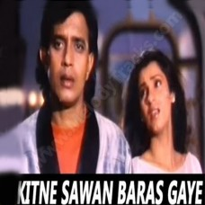 Kitne sawan baras gaye - Bees Saal Baad (1988) - Mp3 Karaoke - Anuradha