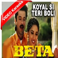 Koyal Si Teri Boli - MP3 + VIDEO Karaoke - Beta (1992) - Anuradha - Udit