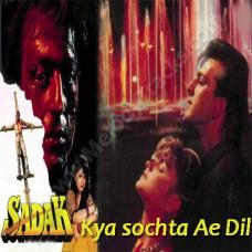 Kya sochta hai ae dil - Karaoke Mp3 - Sadak (1991) - Anuradha