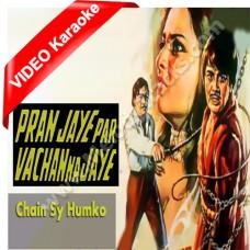 Chain se humko kabhi - Mp3 + VIDEO Karaoke - Asha Bhonsle - Paran jaye par vachan na jaye
