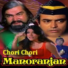 Chori chori solah singaar karoon gi - Karaoke Mp3 - Asha Bhonsle - Manoranjan (1974)