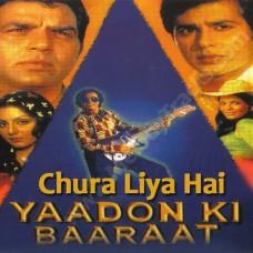 Chura liya hai tum ne jo dil ko - Karaoke Mp3 -  Asha Bhonsle - Yaadon ki baarat (1973)