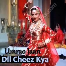 Dil cheez kya hai ap meri jaan - Karaoke Mp3 - Asha Bhonsle