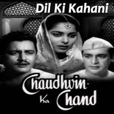 Dil ki kahani rang layi hai - Karaoke Mp3 - Asha Bhonsle - Chaudhavin ka chand (1960)