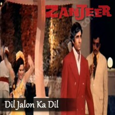 Dil jalon ka dil jala kar - Karaoke Mp3 - Asha Bhonsle - Zanjeer (1973)
