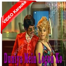 Duniya mein logon - Mp3 + VIDEO Karaoke - Asha Bhonsle - Apna Desh (1972)