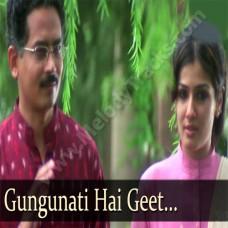 Gungunati hai - Karaoke Mp3 - Asha Bhonsle - khwahish (2003)