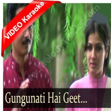 Gungunati hai - Mp3 + VIDEO Karaoke - Asha Bhonsle - Khwahish (2003)