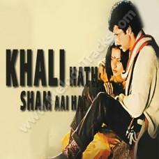 Khali haath shaam aayi hai - Karaoke Mp3 - Asha Bhonsle - Ijaazat (1987)
