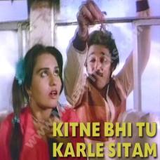 Kitne Bhi Tu Kar Le Sitam - Karaoke Mp3 - Asha Bhonsle - Sanam teri qasam