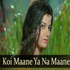 Koi Maane Ya Na Mane - Karaoke Mp3 - Kishore Kumar - Asha - Adhikaar