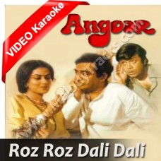 Roz roz dali dali - Version 1 - Mp3 + VIDEO Karaoke - Asha Bhonsle - Angoor 1981