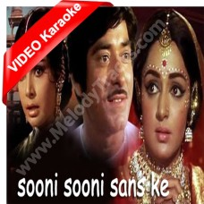 Suni suni saans ki - Mp3 + VIDEO Karaoke - Asha Bhonsle - Lal Pathar 1971