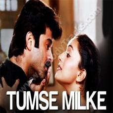 Tumse milke aisa laga - Version 1 - Karaoke Mp3 - Suresh Wadkar - Asha - Parinda (1989)