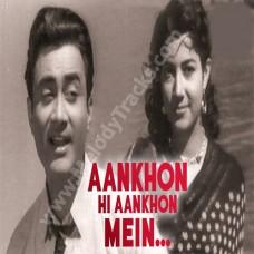 Aankhon Hi Aankhon Mein - Karaoke Mp3 - Geeta Dutt - CID 1956