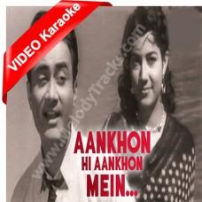Aankhon Hi Aankhon Mein - Mp3 + VIDEO Karaoke - Geeta Dutt - CID 1956
