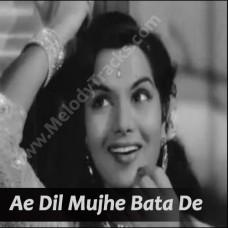 Aye dil mujhe bata de - Karaoke Mp3 - Geeta Dutt - bhai bhai 1956