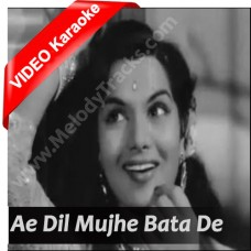 Aye dil mujhe bata de - Mp3 + VIDEO Karaoke - Geeta Dutt - bhai bhai 1956