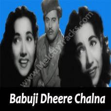 Babuji dheere chalna - Karaoke Mp3 - Geeta Dutt - Aar Paar 1954