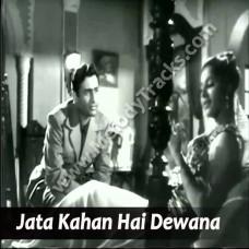Jata Kaha Hai Diwane - Karaoke Mp3 - Geeta Dutt - CID 1956