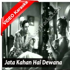 Jata Kaha Hai Diwane - Mp3 + VIDEO Karaoke - Geeta Dutt - CID 1956
