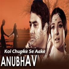 Koi Chupke se aake - Karaoke Mp3 - Geeta Dutt - Anubhav 1971