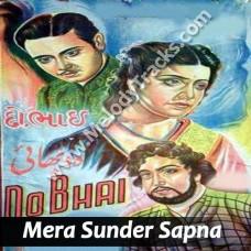 Mera Sunder Sapna Beet Gaya - Karaoke Mp3 - Geeta Dutt - Do Bhai 1947