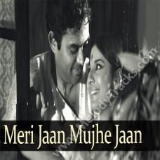 Meri Jaan Mujhe Jaan Na Kaho - Karaoke Mp3 - Geeta Dutt - Anubhav 1972