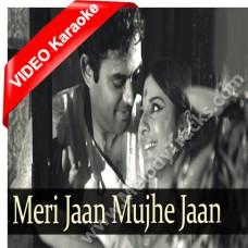 Meri Jaan Mujhe Jaan Na Kaho - Mp3 + VIDEO Karaoke - Geeta Dutt - Anubhav 1972