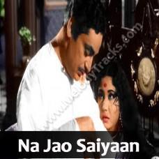 Na Jao Saiyan Chhuda Ke Baiyan - Karaoke Mp3 - Geeta Dutt - Sahib Bibi Aur Ghulam 1962