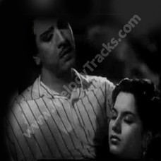 Na yeh chand hoga na taare rahenge - Karaoke Mp3 - Geeta Dutt - SHART 1954