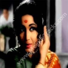 Piya aiso jiya mein - Karaoke Mp3 - Geeta Dutt - Sahib Bibi Aur Ghulam 1962