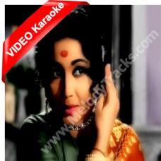 Piya aiso jiya mein - Mp3 + VIDEO Karaoke - Geeta Dutt - Sahib Bibi Aur Ghulam 1962