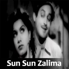 Sun Sun Sun Zalima - Karaoke Mp3 - Geeta Dutt - Aar Paar 1954