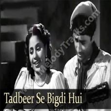 Tadbeer Se Bigadi Huyee Taqdeer - Karaoke Mp3 - Geeta Dutt - Baazi 1951