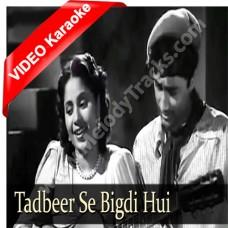 Tadbeer Se Bigadi Huyee Taqdeer - Mp3 + VIDEO Karaoke - Geeta Dutt - Baazi 1951