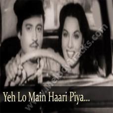 Yeh Lo Main Haari Piya - Karaoke Mp3 - Geeta Dutt - Aar Paar 1954