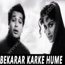 Beqarar kar ke hamein - Karaoke Mp3 - Hemant Kumar - Bees saal baad 1962