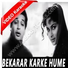 Beqarar kar ke hamein - Mp3 + VIDEO Karaoke - Hemant Kumar - Bees saal baad 1962