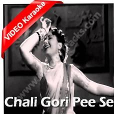 Chali gori pee se milan ko - Mp3 + VIDEO Karaoke - Hemant Kumar - Ek hi raasta 1956