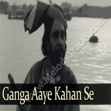 Ganga aaye kahan se - Karaoke Mp3 - Hemant Kumar - Kabuliwala 1961