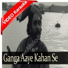 Ganga aaye kahan se - Mp3 + VIDEO Karaoke - Hemant Kumar - Kabuliwala 1961