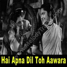 Hai apna dil to awara - Karaoke Mp3 - Hemant Kumar - Solva Saal 1958