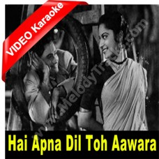 Hai apna dil to awara - Mp3 + VIDEO Karaoke - Hemant Kumar - Solva Saal 1958