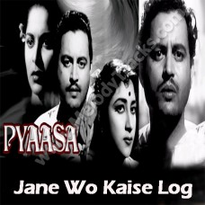 Jane woh kaise log the - Karaoke Mp3 - Ver 1 - Hemant Kumar