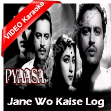 Jane woh kaise log the - Mp3 + VIDEO Karaoke - Ver 2 - Hemant Kumar