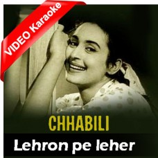 Lehron pe leher - Mp3 + VIDEO Karaoke - Hemant Kumar