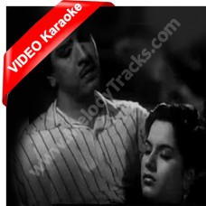 Na yeh chand hoga - Mp3 + VIDEO Karaoke - Hemant Kumar - Shart 1954